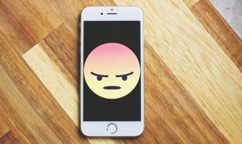 怒っているイラストの携帯画面