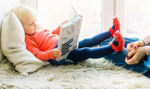 本を読む赤ん坊