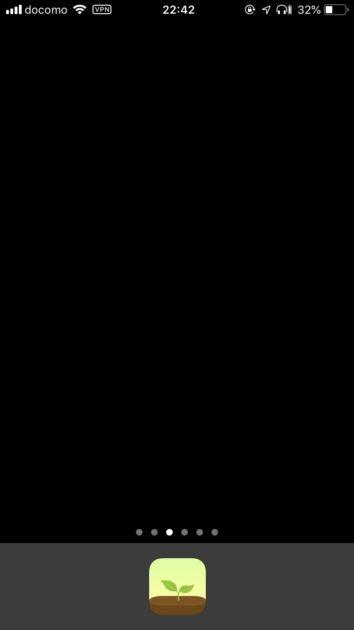 スマホの3ページ目の画面