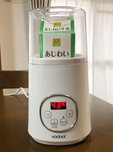 ヨーグルトを温める温度